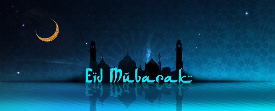 Amazing Australia 2016 Eid Al-Fitr Greeting - Eid-Mubarak_Banner_b  Collection_984480 .jpg