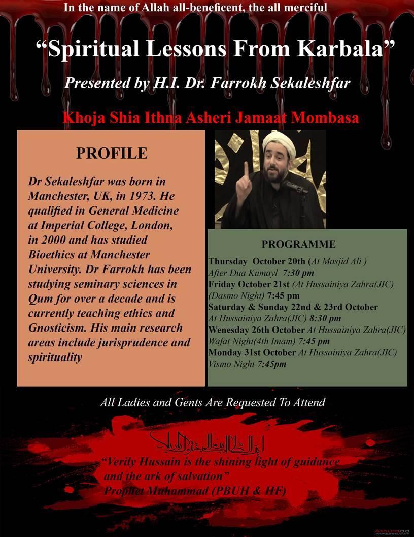 Muharram 2016 Lectures