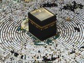 Hajj: an inner call to all (Part 1)