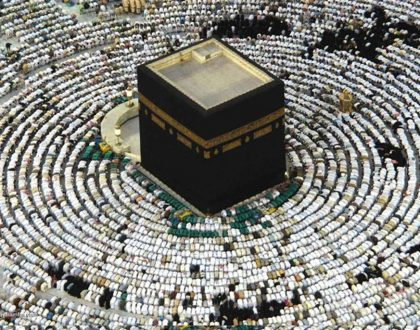 Hajj: an inner call to all (Part 2)