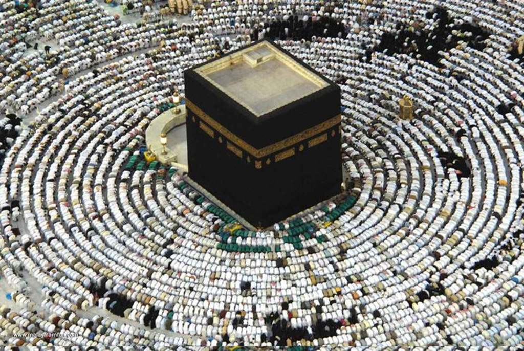 Why the abundance of exoteric, zahiri rituals in Hajj? [Part 1]