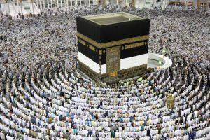 Esoteric Wisdoms of the Shariah
