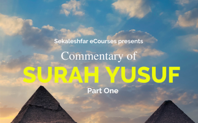 Commentary of Surah Yusuf – Part 1