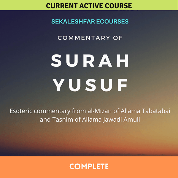 Commentary of Surah Yusuf – Complete