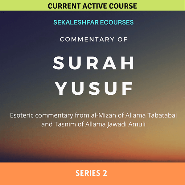 Commentary Of Surah Yusuf – Series 2